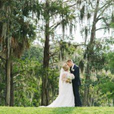 Leu Garden wedding photography bride and groom kissing